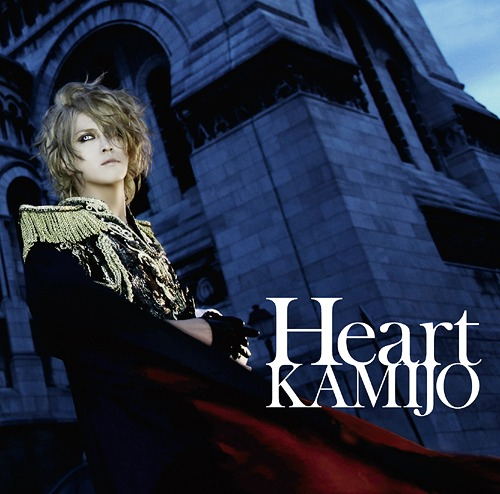 New Album: Title is to be announced / KAMIJO