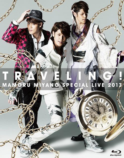 Mamoru Miyano Special Live 2013 -Traveling!- / Mamoru Miyano