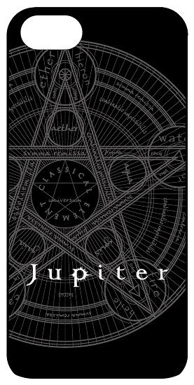 Jupiter: iPhone Case (Logo) / Jupiter