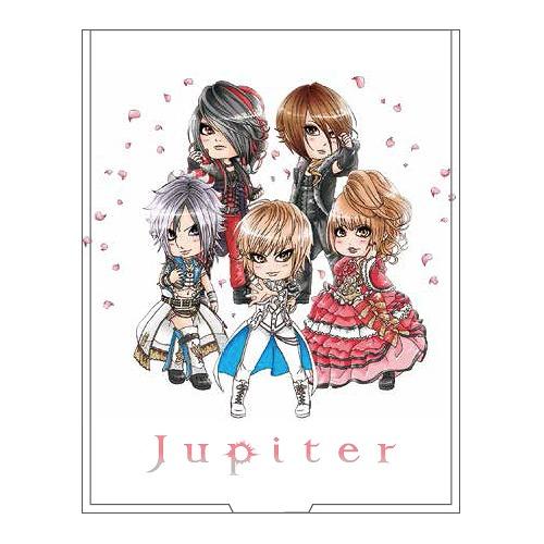 Jupiter: Mirror / Jupiter