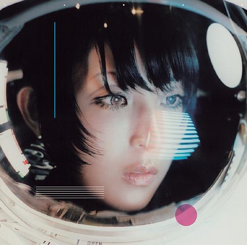 Shiteki Ryoko / DAOKO