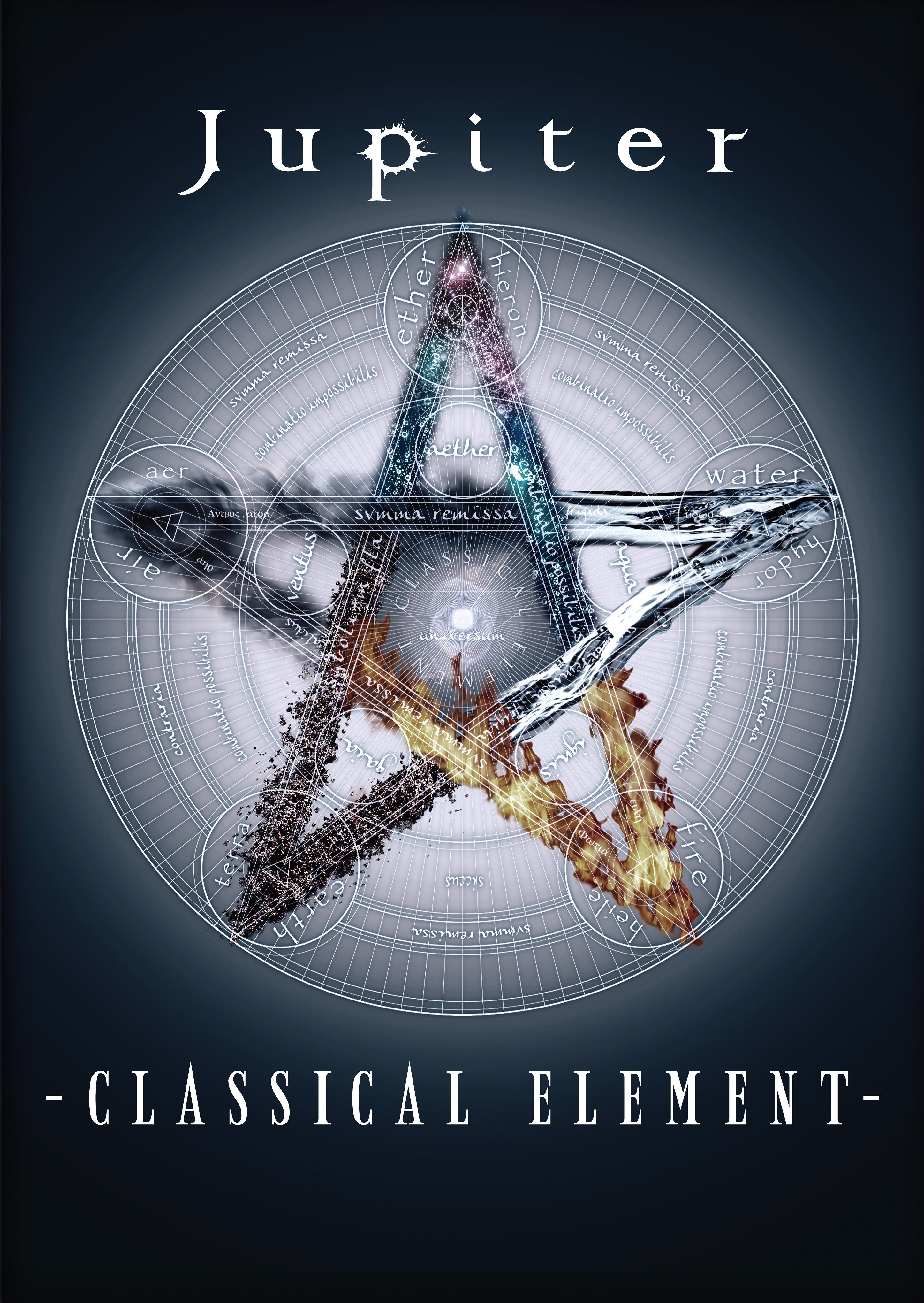 """""""Classical Element"""" Pamphlet / Jupiter"""