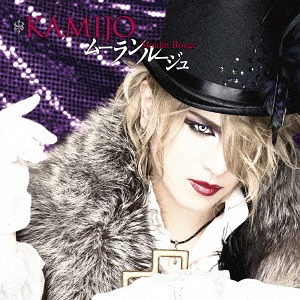 Moulin Rouge / KAMIJO