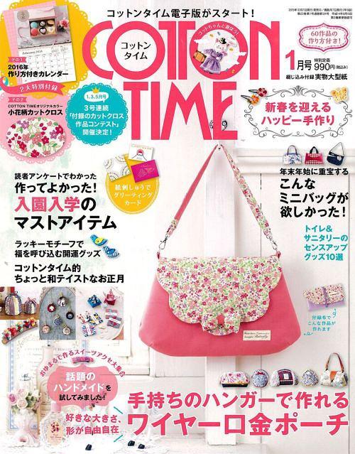Cotton Time / Shufu to Seikatsu sha