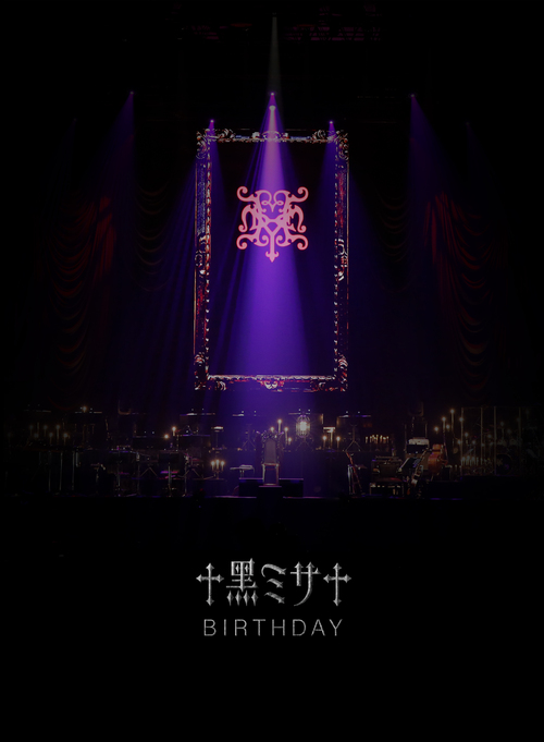 HYDE Acoustic Concert 2019 Kuro Misa Birthday -Wakayama- / HYDE