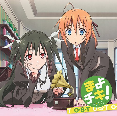 Mayo Chiki! Original Soundtrack