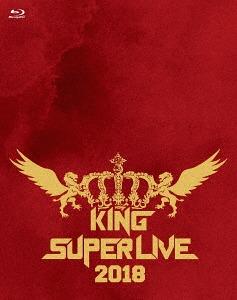 King Super Live 2018 / V.A.