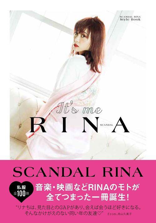 It's me RINA-SCANDAL RINA Style Book / RINA / SCANDAL