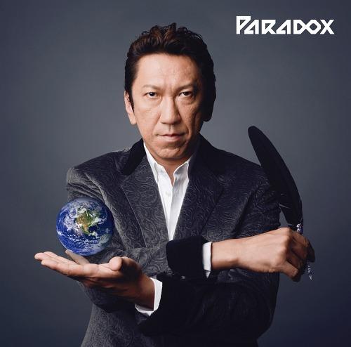 Paradox / Tomoyasu Hotei