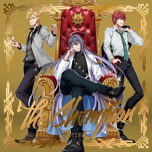 Hypnosismic Division Rap Battle New CD Release / Shinjuku Division Matenro
