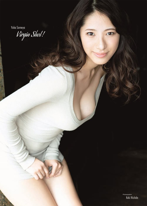 "Someya Yuka First Photo Book ""Virgin Shot!"" / Koki Nishida"