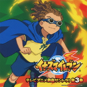 Inazuma Eleven Original Soundtrack 3