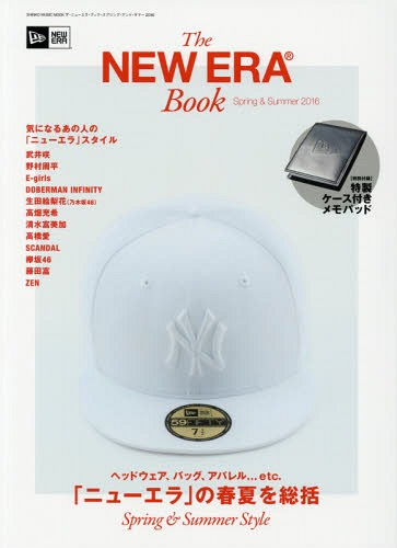 The NEW ERA B '16 / (SHINKO MUSIC MOOK)