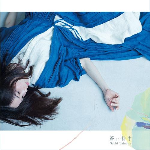Aoi Senaka / Sachi Tainaka
