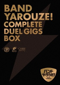 """Band Yarouze!"" Complete Duel Gigs Box / V.A."