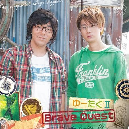 Brave Quest / Yutaku II (Yuki Ono, Takuya Eguchi)