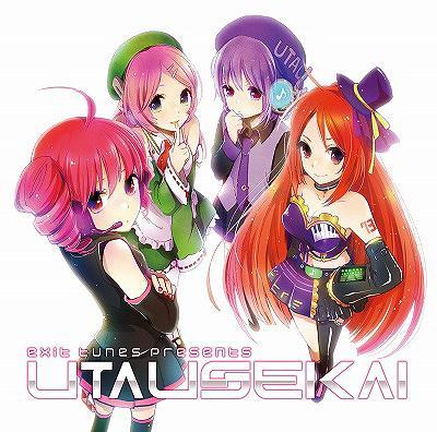 EXIT TUNES PRESENTS UTAUSEKAI / V.A.