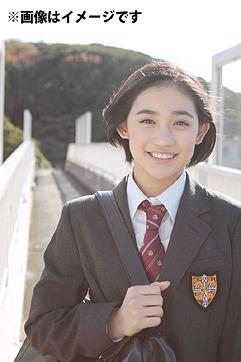 "Sasaki Rikako Blu-ray ""Greeting - Sasaki Rikako - "" / Rikako Sasaki (ANGERME)"