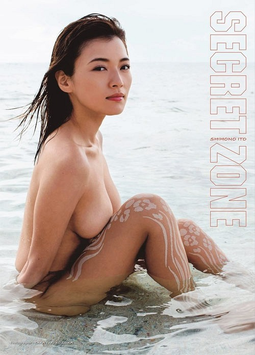 "Ito Shihono Photobook (Photo Book) ""SECRET ZONE"" / Takeyuki Kozuka"