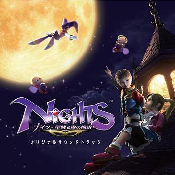 Nights-Hoshi Furu Yoru No Monogatari-Original Soundtrack / Game Music