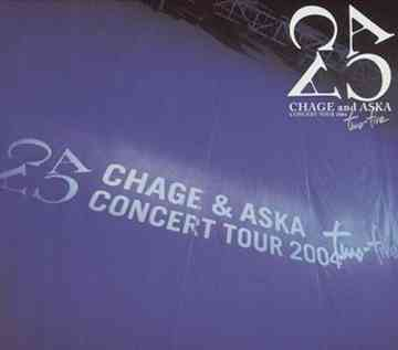 CHAGE and ASKA Consert Tour 2004 Two-five / CHAGE and ASKA