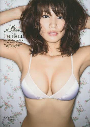 """Hisamatsu Ikumi First Photobook """"La iku"""" / Hisamitsu Ikumi"""