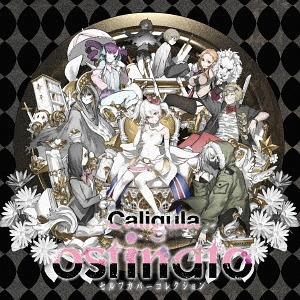 "Caligula Self Cover Collection ""ostinato"" / Game Music"