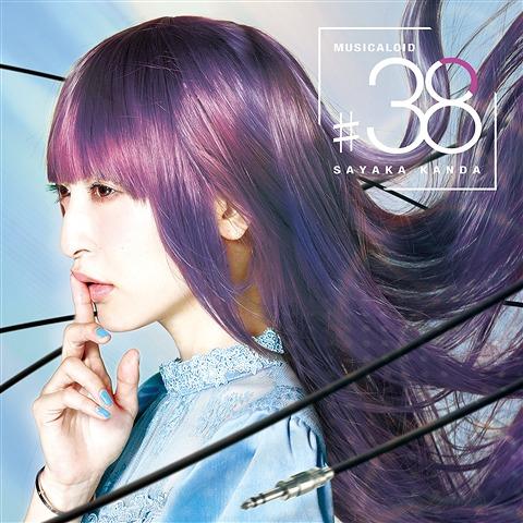 Musicaloid #38 / Sayaka Kanda