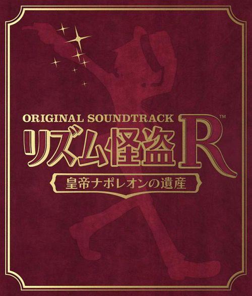 Rhythm Thief & the Emperor's Treasure Original Soundtrack / Game Music