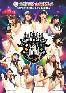 SUPER GiRLS Live 2015 / SUPER GiRLS