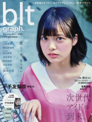 blt graph. / Tokyo News Service