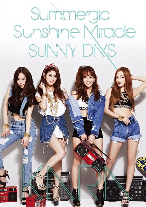 Summer Gic / Sunshine Miracle / Sunny Days / KARA