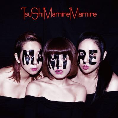 Tsushimamire Mamire / Tsushimamire