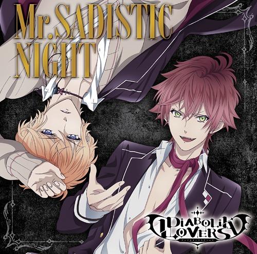 """DIABOLIK LOVERS (Anime)"" Intro Theme Song: Mr.SADISTIC NIGHT / Ayato Sakamaki (cv. Hikaru Midorikawa) & Shu Sakamaki (cv. Kosuke Toriumi)"