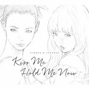 """""""Carole & Tuesday (Anime)"""" Intro & Outro Themes: Kiss Me / Hold Me Now / Carole & Tuesday (Nai Br.Xx & Celeina Ann)"""