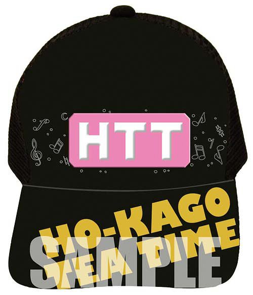 Keion (K-On) ! Cap HTT