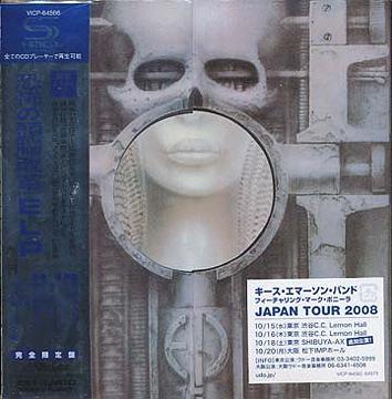 (Progressive) Emerson, Lake & Palmer - Brain Salad Surgery (Japan SHM-CD) - 2008, FLAC (tracks+.cue), lossless