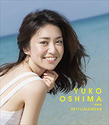 Oshima Yuko Official Desktop Calendar / Yuko Oshima
