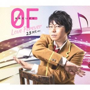 """Kaseifusan! - Tokimeku Ikemen Danshiryo -"" Main Theme Song 1st Single OF - Love Forever - / Daisuke Kishio"