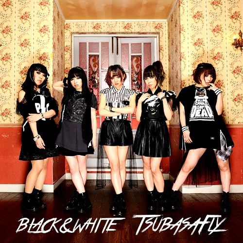 Black & White / Tsubasa Fly