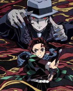 Demon Slayer: Kimetsu no Yaiba / Animation