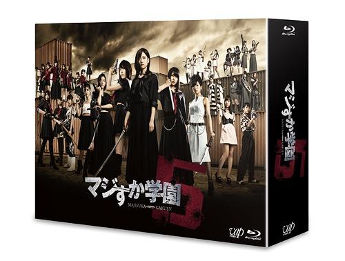 Majisuka Gakuen 5 / Japanese TV Series