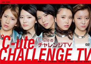 Cute no Challenge TV / Variety (C-ute)