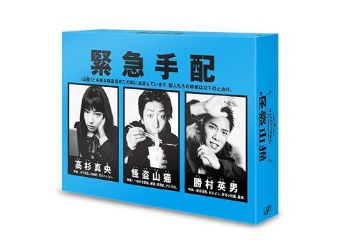 The Mysterious Thief Yamaneko (Kaito Yamaneko) / Japanese TV Series