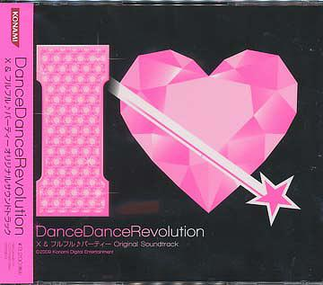Dancedancerevolution X & Furufuru Party Original Soundtrack / Game Music