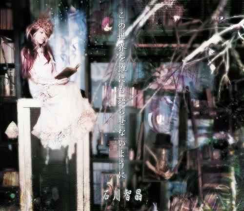 http://www.cdjapan.co.jp/pictures/l/02/48/VTCL-60293.jpg