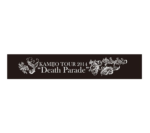 THE DEATH PARADE Muffler / KAMIJO