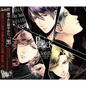 SolidS Unit Song Series Color [-Black-] / SolidS (Shiki Takamura (Takuya Eguchi), Tsubasa Okui (Souma Saito), Rikka Sera (Natsuki Hanae), Dai Murase (Yuichiro Umehara))