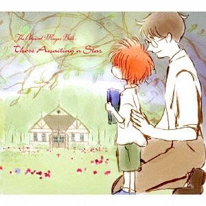 """""""Mahoutsukai no Yome: Hoshi Matsu Hito (Anime)"""" Original Soundtrack / Animation Soundtrack (Music by Junichi Matsumoto, et al.)"""