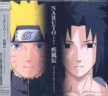 Naruto Shippuden Original Soundtrack – Sitting on Clouds